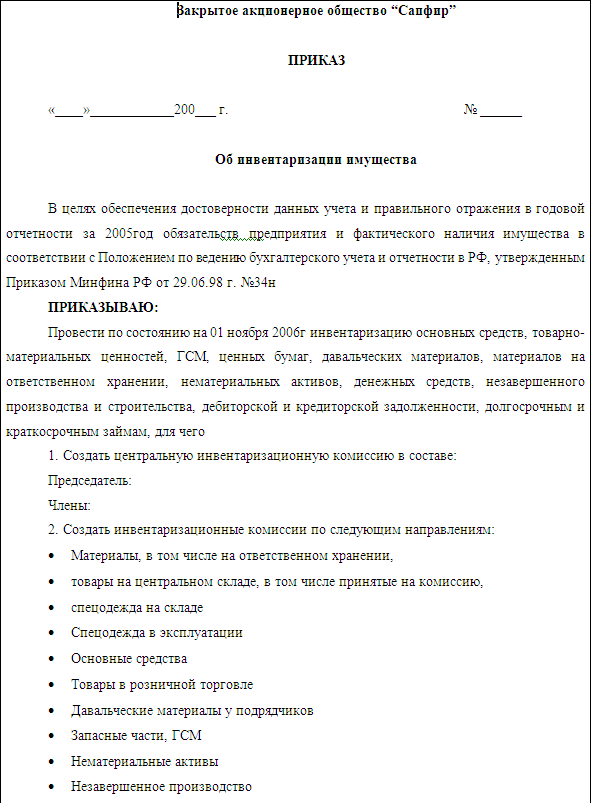 Самсунг Gt S7500 Инструкция