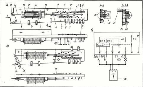 Конструкция и схема