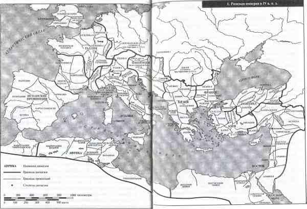 Римская военная система и
