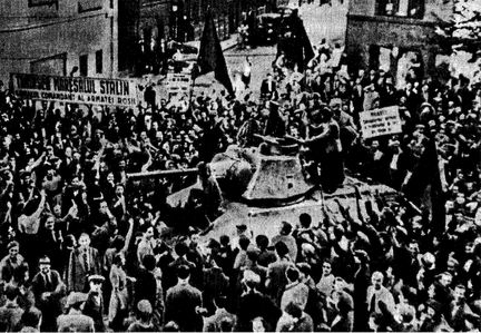 Выход войск антифашистской коалиции к