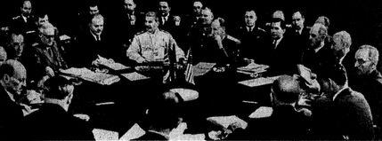На берлинской конференции июль 1945 г