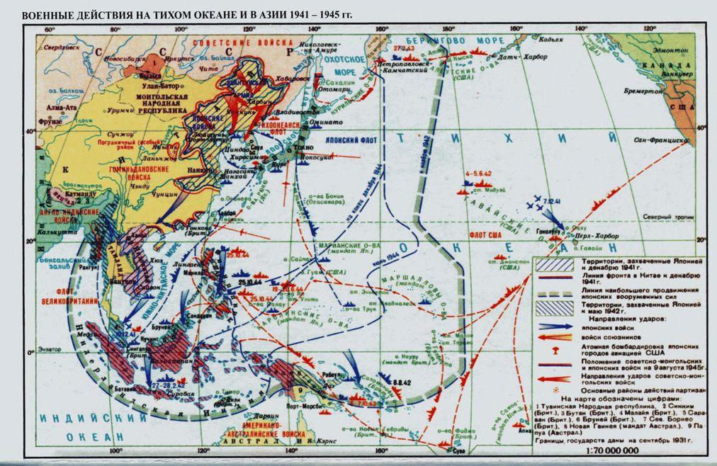 Агрессия Японии Италии И Германии В 1931-1939