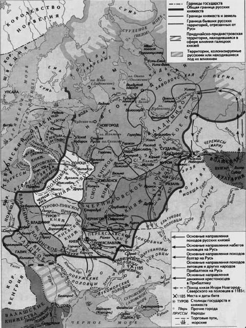Карта расселения славянских