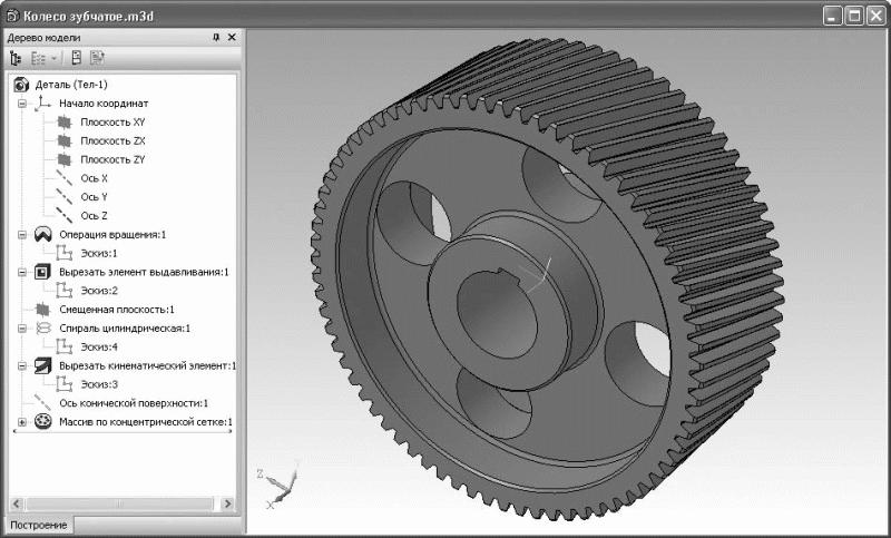 Как сделать зубчатые колёса