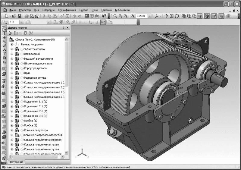 3d модель мотора компас