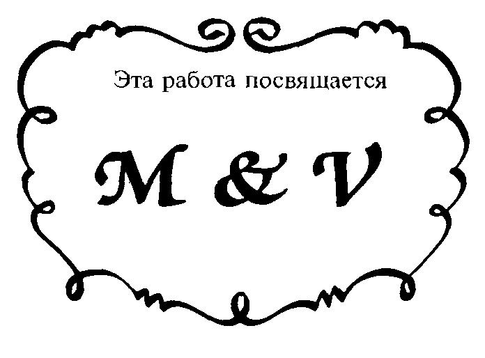 Детализированный справочник по увеличению пениса