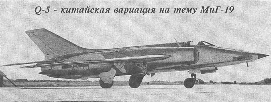Су-9.
