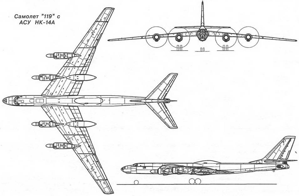 http://www.k2x2.info/transport_i_aviacija/aviacija_i_kosmonavtika_1999_07/pic_72.jpg