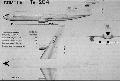 вариант Ту-204 и его схема
