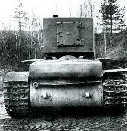 Глава X. Накануне / Танковая