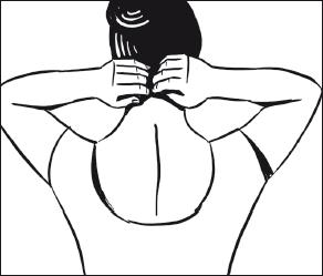 Боль в спине в пояснице при вдохе 104